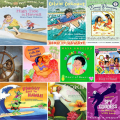 Thematic Reading List: Let's go to Hawaii! National Hawaii Day is July 5th