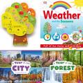 STEM Reading List: Seasons